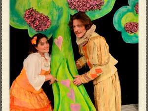Σύλλογος Γονέων & Κηδεμόνων: αλλαγή ημερομηνίας θεατρικής παράστασης