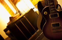 Guitars FIX
