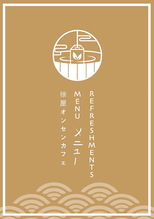 Refreshment Menu Cover.png