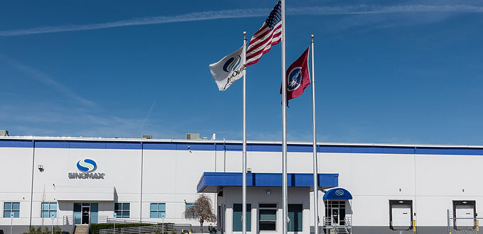 First American Factory in La Vergne