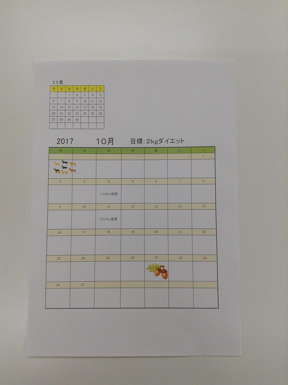 生徒さん作品 カレンダー
