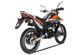 DSR II 200cc