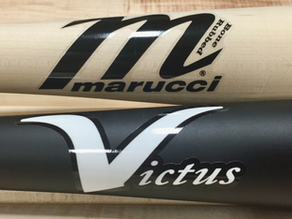 Marucci Sports is acquired for $200 Million
