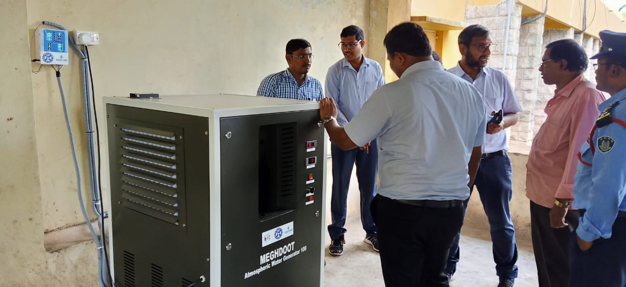 MEGHDOOT installed at NMDC's Hyderabad office.