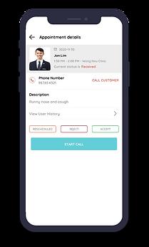 MedicFits App View 2.png