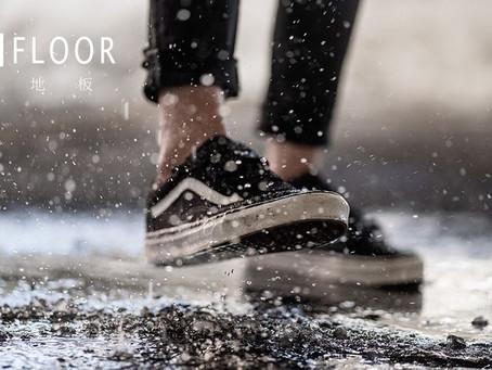 【詩肯地板 SPC高科技防水耐磨地板 防水耐磨梅雨季不用怕!】