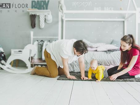 【詩肯地板 地板小教室:選擇地板-家人篇 🥇】