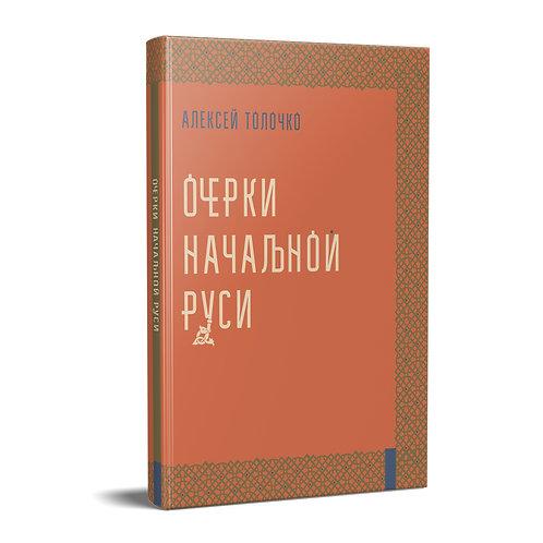 Рассказы | Олег Сенцов