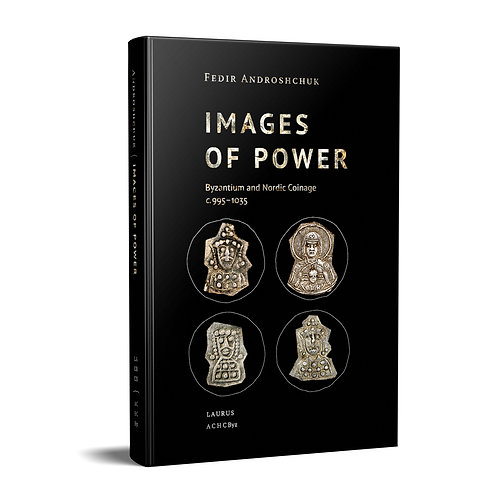 Images of power | Федор Андрощук