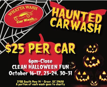 haunted car wash top.jpg