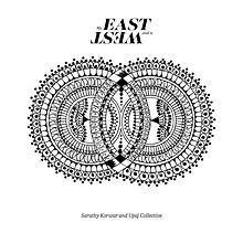 Sarathy Korwar My east is your west.jpg