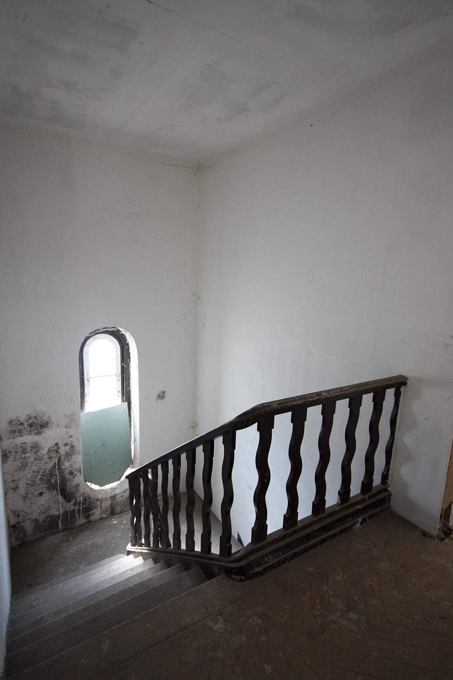 interior antes