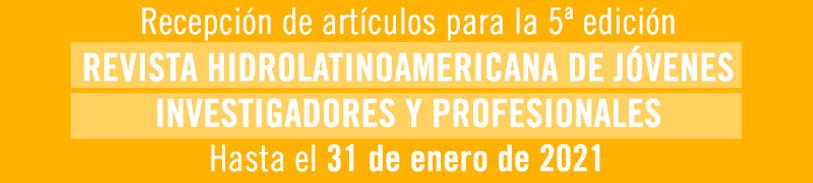 banner_anuncio_5a_edicion.png