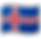 flag-for-iceland_1f1ee-1f1f8.png