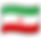flag-for-iran_1f1ee-1f1f7.png