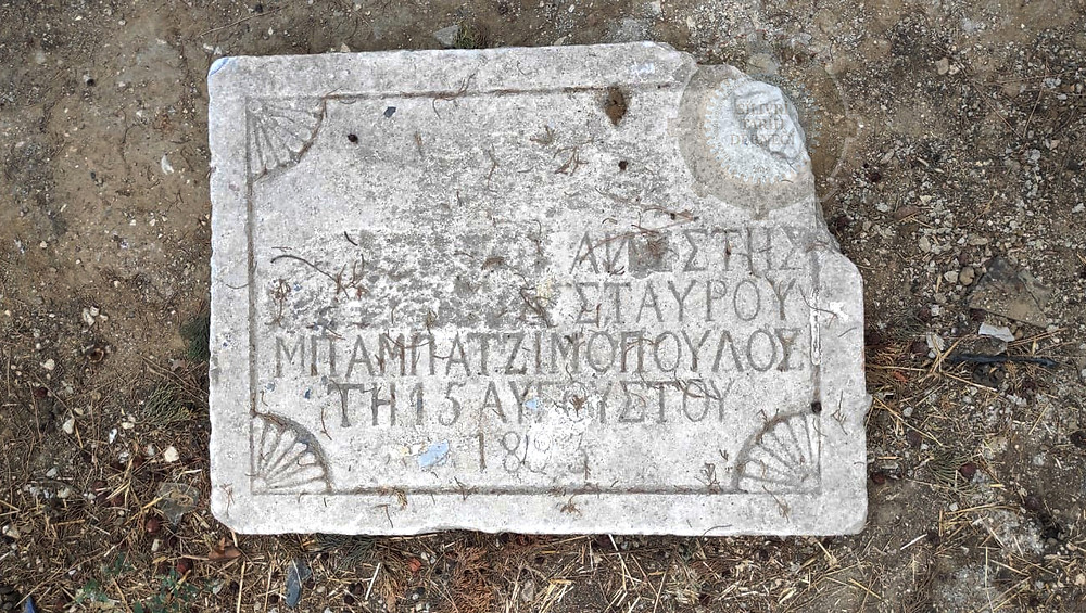 Fotoğraf: Silivri Tarihi Kültürel Mirası Koruma Eğitim ve Araştırma Derneği