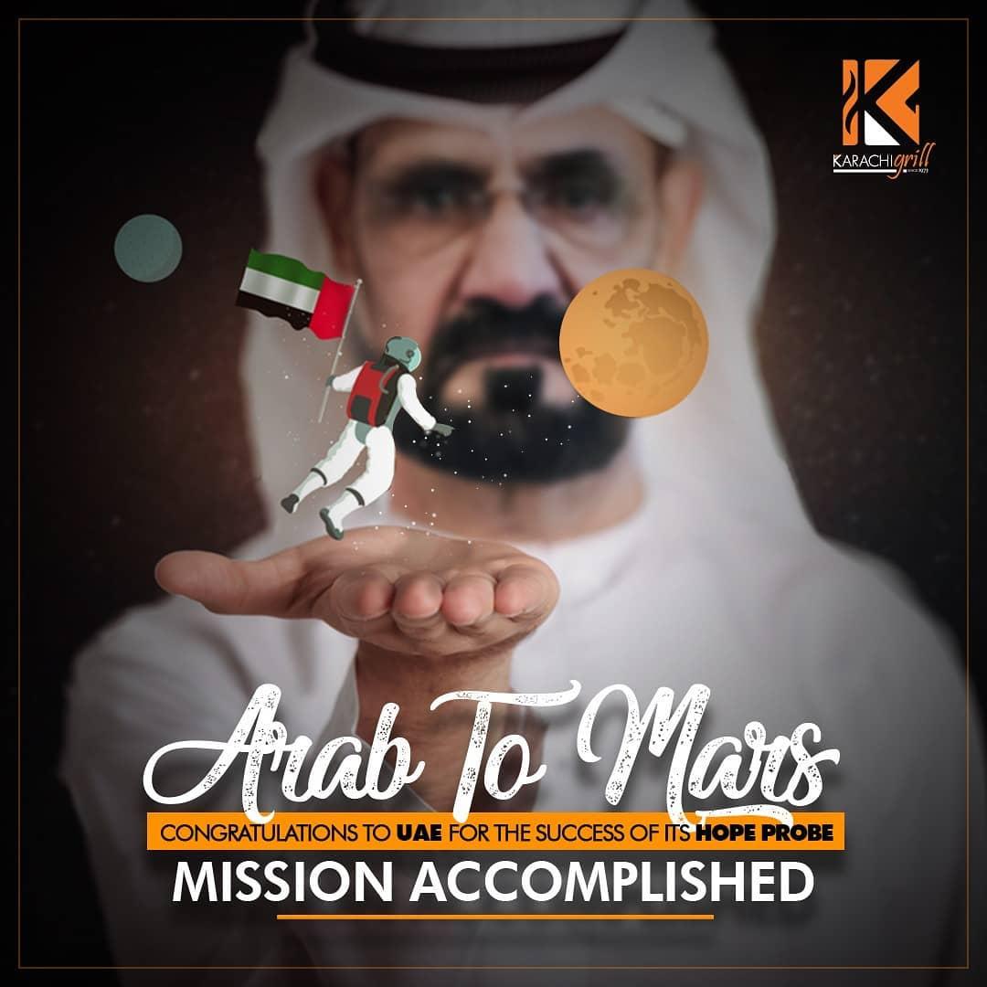 Congratulations to the United Arab Emira