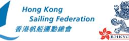 Hong Kong Sailing Federation and Royal Hong Kong Yacht Club join forces to host Hong Kong Race Week
