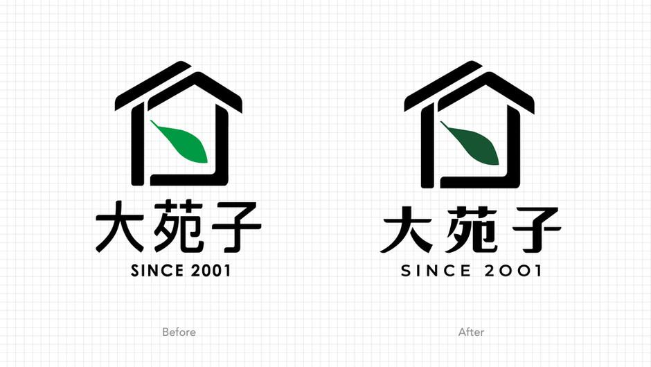 DY_logo-01.jpg