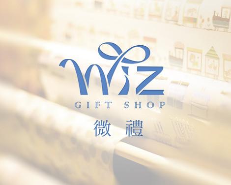 Brand_Wiz-3.jpg