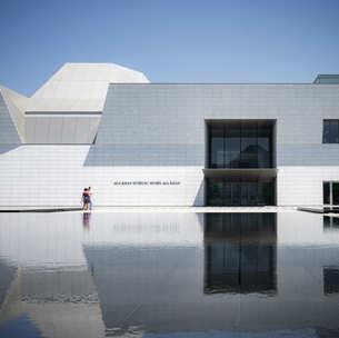 Aga Khan Museum | Canada