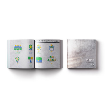 Google | Brochure Design