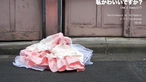 Ichiro Fukano, Jikka Gallery