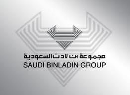 Saudi Binladin Group.jpg