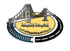 General Nile Co. For Roads & Bridges.png