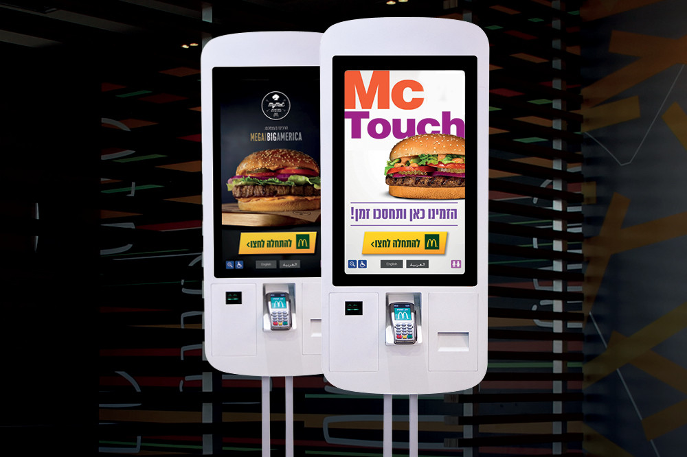 A picture of the McDonald's self-order machines