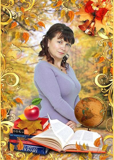 Ольга Леонидовна - классный руководитель