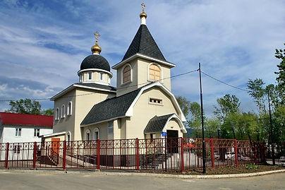 храм Святителя Иннокентия.jpg