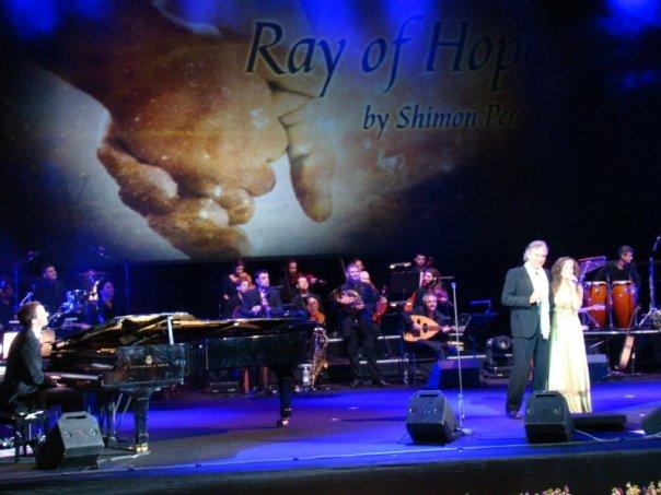 Liel Kolet Ray Of Hope