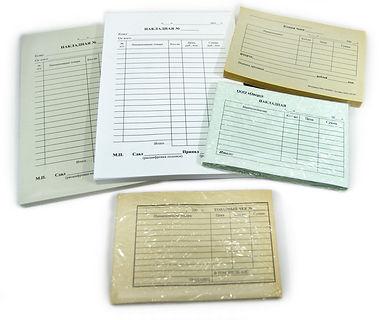 Бланки, выпущенные типографией «ЛАИНС»