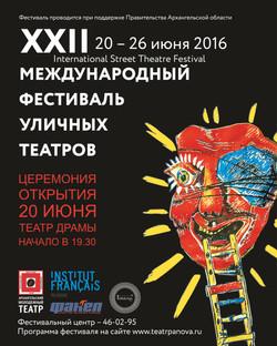 Festival - Russia