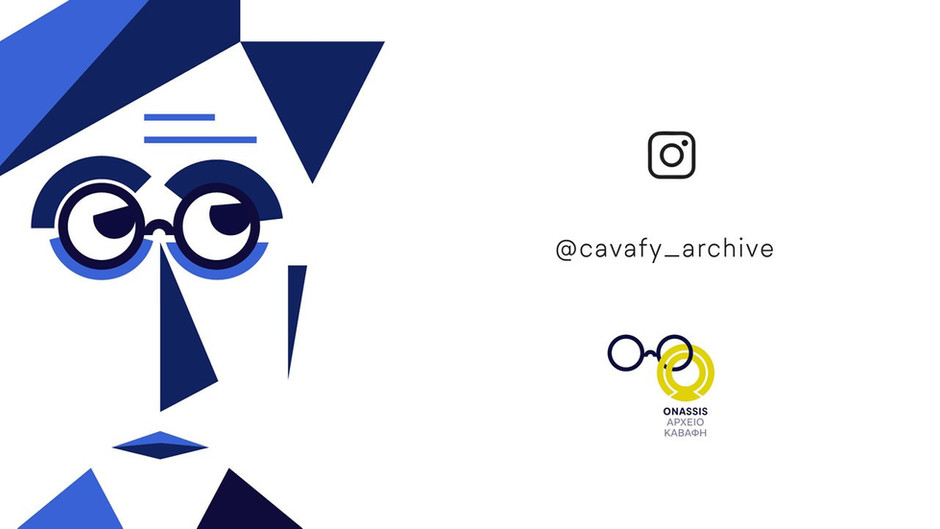 Cavafy Archive 24h project