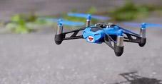 Le bug des drones parrot disparus