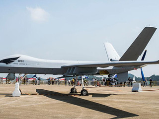 China To Build UAV Industrial Base In Zigong