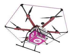 La société Rakuten lance un service de livraison par drones