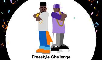 Galsen Hip Hop Awards ou le baromètre des talents du Hip Hop pour les marques Sénégalaises