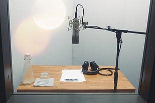 Half-Light Recording Room 2