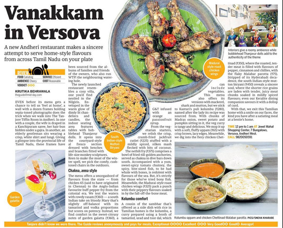 Mid-Day article in Jan 2018