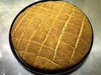EKMEK pane campagnolo dalla Turchia