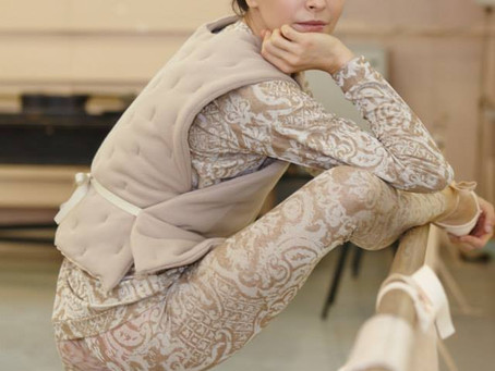 Диана Вишнёва выпустила собственную линию репетиционной одежды