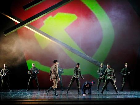 Шостакович, война, балет