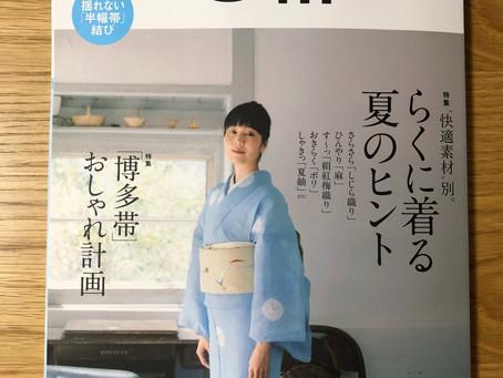 挿絵のお仕事〈七緒vol.58〉
