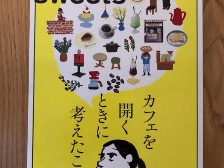 挿絵のお仕事〈café sweets vol.195〉