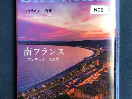 挿絵のお仕事〈JAL機内誌SKYWARD 12月号〉