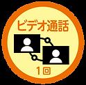 thinkalot_会社案内_0629_FIX-05.png