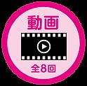 thinkalot_会社案内_0629_FIX-04.png